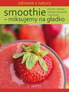 smoothie-mala